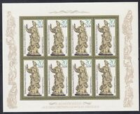 "Germany DDR 2444a MNH OG 1984 Dresden Figurine ""SUMMER"" Sheet of 8 Very Fine"