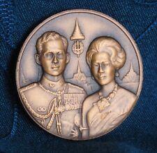 2000 King Bhumibol Adulyadej Rama 9 IX & Queen 50th Wedding Medal Thailand Thai