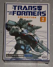 Transformers Collection G1 Prowl - Takara Reissue #2 - Book Style
