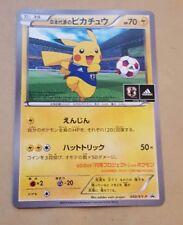 JAPANESE POKEMON PROMO CARD - TEAM JAPAN'S PIKACHU 050/XY-P 2014 - RARE- DAMAGED