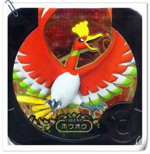 [LEGEND] Pokemon Powerful Tretta chip cards HO-OH Takara Tomy