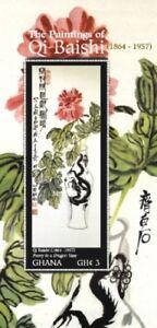 Ghana - Qi Baishi Paintings Stamp- Souvenir Sheet MNH
