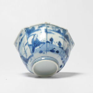 Antique Chinese Ming/Transitional Period Porcelain Bowl Figural landscape