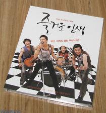 THE HAPPY LIFE / Jang Keun Suk / Jeong Jin Young / KOREA L.E DIGIPAK BLU-RAY NEW