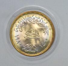{BJSTAMPS} 1980 EGYPT 1 POUND SILVER CROWN ANWAR SADAT BU .720 SILVER 15.1 gr