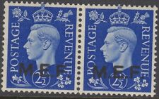 BR.OC.OF ITALIAN COLONIES:1942 M.E.F. 2 1/2d 'round dots' SG M8a nh mint pair