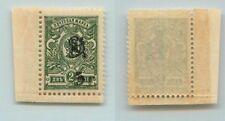 Armenia 1920 SC 133a mint Type F or G black . f7186