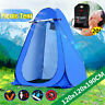 PopUp Changing Clothes Room Toilet Shower Fishing Camping Dress Bathroom Tent US