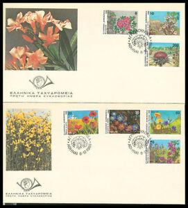 Greece  1989  Wild flowers - FDC
