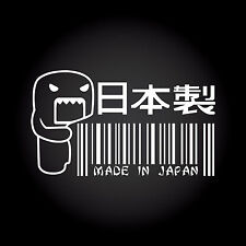 Made in Japan Domokun Domo Kun Auto Aufkleber Sticker Decal JDM 15,0 x 8,6 cm