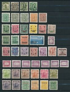 China small lot of heavily hinged stamps. See scans