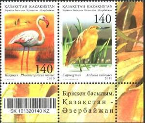Mint stamps Fauna Birds  2010  from Kazakhstan   avdpz