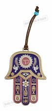 Hamsa hand purple Wall Hanging decor Lucky Charm CHAI Judaica Kabbalah evil eye