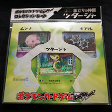 Pokemon BW Official Japanese Holo Card Collection Set - Snivy Munna NEW & SEALED