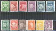 Popes set of 12 stamps. Michel 487-498. Mnh 1955 excellent centering.