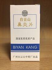 2x Bi Yan Pian Rhinitis Sinusitis Nasal Congestion Phlegm Inflamation Baiyunshan