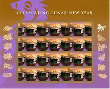 US #4846 MNH Lunar New Year, Year of the Horse Pane of 12