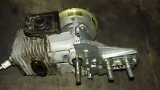 moteur tronçonneuse iseki YB601