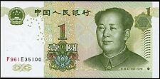 CHINA 1999 1 Yuan Banknote P895(d) Special Edition - S/N Fluorescence UNC #F961E