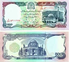 AFGHANISTAN 5,000 Afghanis (1993) Pick 62a, UNC *RARE*