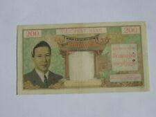 200 Piastres French Indochina Bao Dai 1954