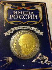1 ps Souvenir coin token GAGARIN BELKA  KALASHNIKOV PUTIN STALIN USSR RUSSIA