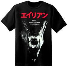 Para Hombre Alien Aliens Japonés Película Camiseta Nostromo Sulaco Predator yautja M41A
