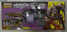 TAKARA Transformers G1 GALVATRON Reissue D-62-S E-Hobby Purple Anime Color