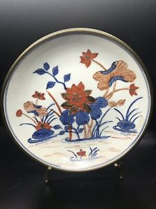 ANTIQUE GOLD MING BRASS WALL PLAQUE W/FLORAL PORCELAIN BOWL INSET HONG KONG