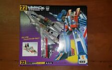 Starscream G1 Transformers Encore 22 Takara Reissue 2001 used