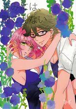 Uta no Prince-sama Prince Sama Doujinshi Dojinshi Comic Eiichi x Haruka I Won't