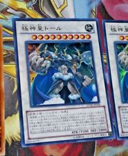 YUGIOH JAPANESE ULTRA RARE HOLO CARD CARTE STOR-JP038 Thor, Lord of the Aesir NM