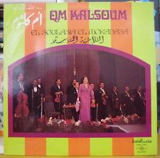 OM KALSOUM الثلاثية المقدسة EL SOULASIA EL MOKADASA FRENCH LP SONO CAIRO 1972