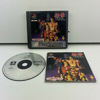 Tekken (PAL) Sony Playstation 1 (PS1) Complete With Manual