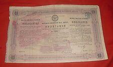 Russia Moscow-Smolensk Railway, Bond of 1000 Gulden - 1869