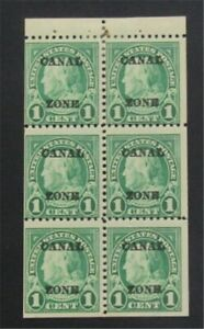 nystamps US Canal Zone Stamp # 71e Mint OG H    S17y856