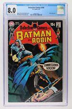 Detective Comics #399 - DC 1970 CGC 8.0 Robin backup story.