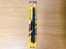 Fudepen Calligraphy Brush Pen No8 DP150-8B Kuretake Japan