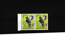 """BIOT 1968 5C NO STOP AFTER """"O"""" VARIETY UNMOUNTED MINT PAIR WITH NORMAL STAMP 71*"""