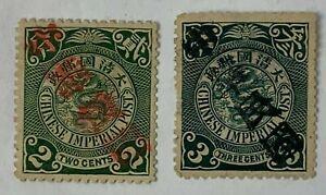 China, 1912  Coiling dragon, Kiangsu local overprint, unused 2pcs
