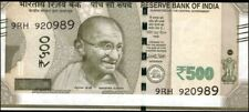 INDIA 500 Rs MISCUT Error 2017 E Inset Paper Money Bank Note UNC RARE