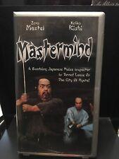 Mastermind Vhs Hard Case Zero Mostel