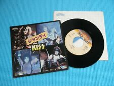 "KISS 7"" Single Shandi / She's So European Polystar Japan 6S-6 Mint Vinyl"