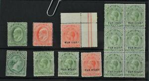 FALKLAND ISLANDS STAMPS ON  STOCK CARD H/M   (A115)