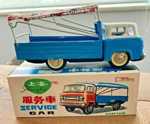 "CHINA MF 112, TIN TOY CAR, FRICTION, ""SHANGAI SERVICE CAR"", 20cm"