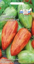 Seeds Tomato Radiant gem F1 0,05 g Sedek Томат Помидор Самоцвет лучи�тый S0329