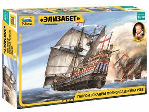 "9001 Galleon ""Elizabeth""  Star Model Kit For Kids Adults"