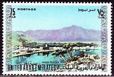 UAE 1973 ** mi.6 libero marchi risolutivo viste views from Khor Fakkan Sharjah