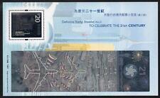 HONG KONG 2000 MNH CELEBRATE THE 21st CENTURY MINISHEET