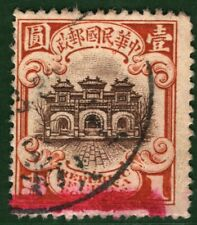 CHINA Stamp $1 GATEWAY Hall of Classics c1910s Used ex Collection ORANGE495